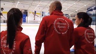 Фигурное катание сборы в Болгарии | Figure Skating Camp Bulgaria | RyabininCamps