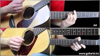 Пикник - Глаза очерчены углем (Уроки игры на гитаре Guitarist.kz)