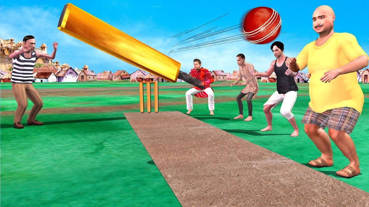 Golden CRICKET BAT सोने का क्रिकेट बैट Funny Comedy Story हिंदी कहानिय Hindi Kahaniya Comedy Video