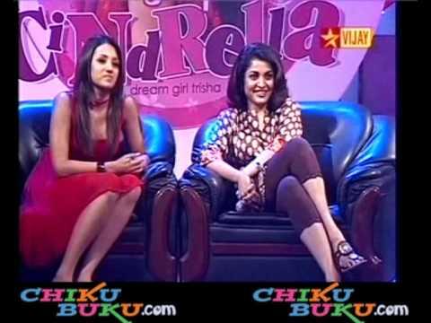 Chikubuku.com - Azhagiya Cindrella Trisha - Part 5