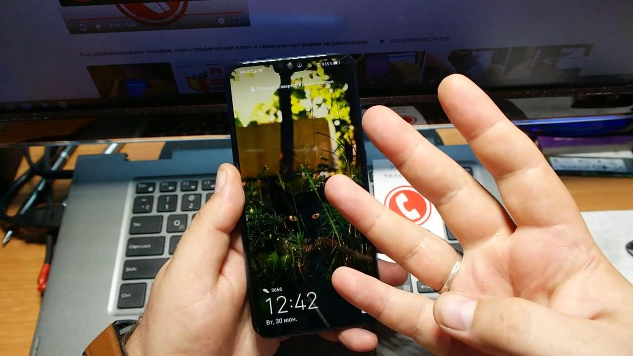 Фишки Huawei Honor EMUI
