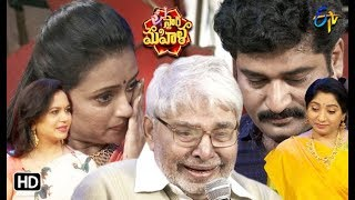 Star Mahila | Farewell Week Special | 26th January 2019 | Full Episode | ETV Telugu