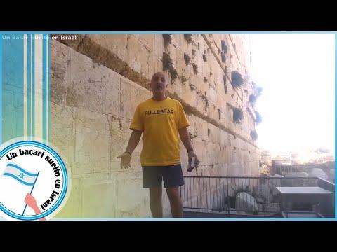 La Entrada Al Gran Templo De Jerusalem, Israel.