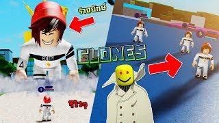 🔥 Boku No Roblox : Remastered - อัตลักษณ์ Clones แยกร่างได้โครตโหดและท่าแอ่นตูดสุดเท่!!