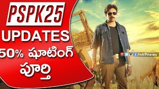 Pawan kalyan trivikram srinivas latest movie pspk25 shooting updates