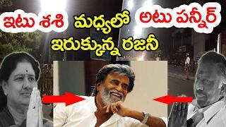 Rajinikanth Politics | Tamil Nadu Politics | Panneerselvam | Sasikala | Tamil Latest News | Taja30
