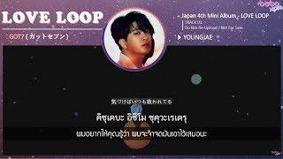เพลงในอัลบั้ม 01. love loop : https://www./watch?v=49rx4q_9qjy 02. remember me https://www./watch?v=3_cc4qguehu 03. superman https:...