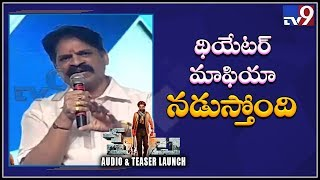 Producer Prasanna Kumar warns Theatre Mafia at Petta Pre Release Event - TV9 thumbnail