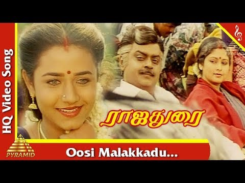 rajadurai HD (1993) Movie Watch Online