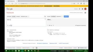 Приколы с гугл переводчиком