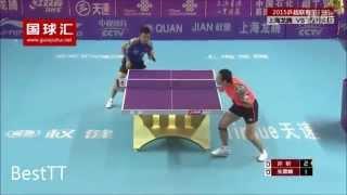 Xu Xin vs Zhu Linfeng AMAZING POINT Chinese Super League 2015