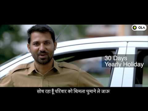 Ola Leasing- Hindi