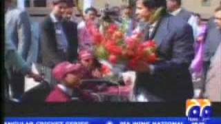 Pakistan Muslim League Song.flv
