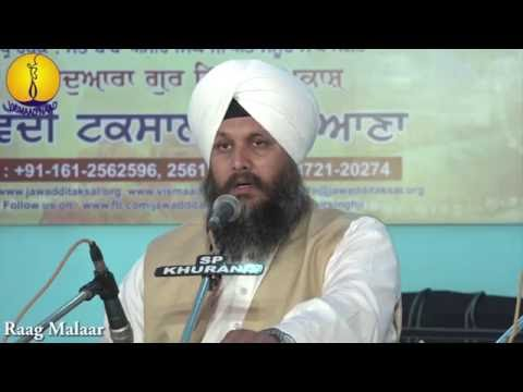 AGSS 2015 : Raag Malaar : Bhai Harjot Singh ji Zakhmi
