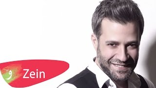Zein El Omr - Taleb Orbik [Audio] (2015) / زين العمر - طالب قربك