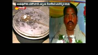 Marriage Stopped After Groom Abscond in Secunderabad
