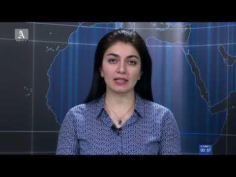 Azerbaijan News 31 10 2018