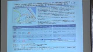 第575回原子力発電所の新規制基準適合性に係る審査会合(平成30年05月25日) thumbnail