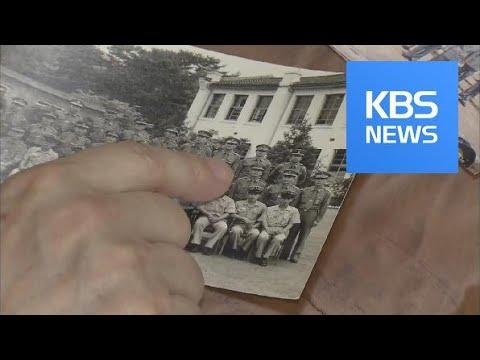 Marine Operation / KBS뉴스(News)