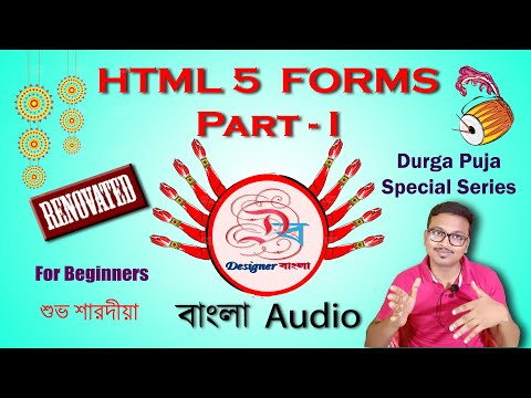 HTML 5  FORMS || Part - 1 || Introduction Of HTML Forms