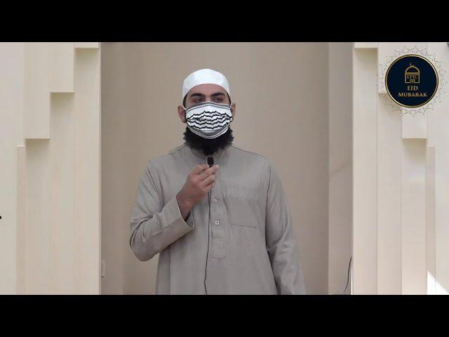 Eid ul Adha Khutbah | Ustadh Morad Awad