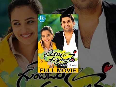 Gunde Jaari Gallanthayyinde Telugu Full Movie || Nitin || Ni