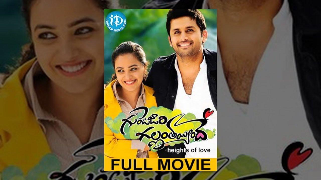 Download Gunde Jaari Gallanthayyinde Telugu Full Movie || Nitin || Nithya Menen || Vijay Kumar Konda