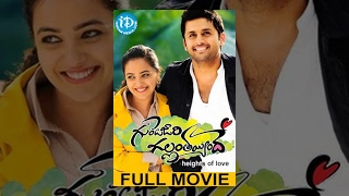 Video Gunde Jaari Gallanthayyinde Telugu Full Movie || Nitin || Nithya Menen || Vijay Kumar Konda download MP3, 3GP, MP4, WEBM, AVI, FLV Juni 2018