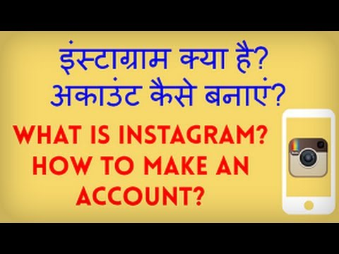 how to find instagram account from video