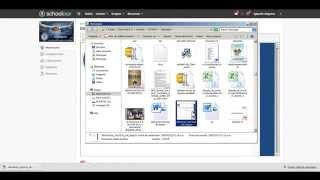 Video Cómo descargar el material académico download MP3, 3GP, MP4, WEBM, AVI, FLV Oktober 2018
