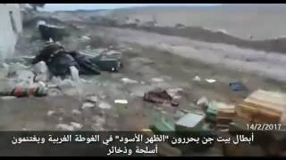 الثوار يستعيدون نقاط استراتيجية بمحيط جبل الشيخ وقتلى ميليشيات إيران بالعشرات