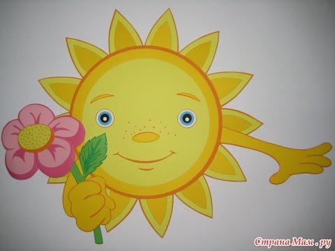 Поделка солнце. Как и из чего сделать 35