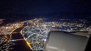 台湾桃園国際空港 着陸(Landing Taiwan Taoyuan International Airport) キャセイパシフィック航空 Cathay Pacific