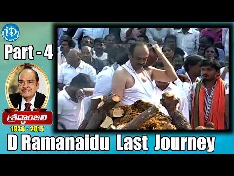 Ramanaidu's final journey Starts from Ramanaidu Studios - Part 4