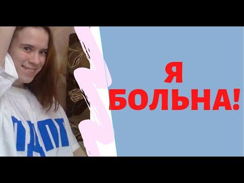 сайт знакомства инвалидов пермской области