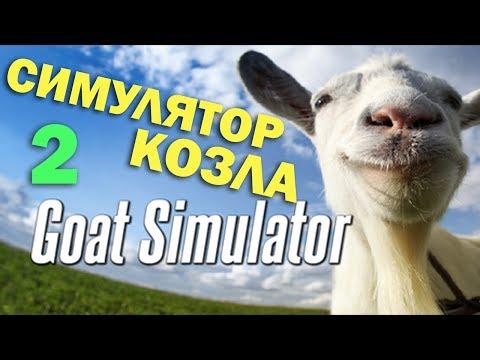 Игры Приключения 2017 на PC скачать торрент