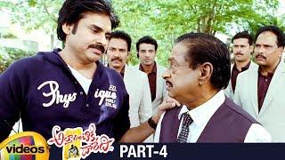 Attarintiki Daredi Telugu Full Movie | Pawan Kalyan | Samantha | Pranitha | DSP | Trivikram | Part 4