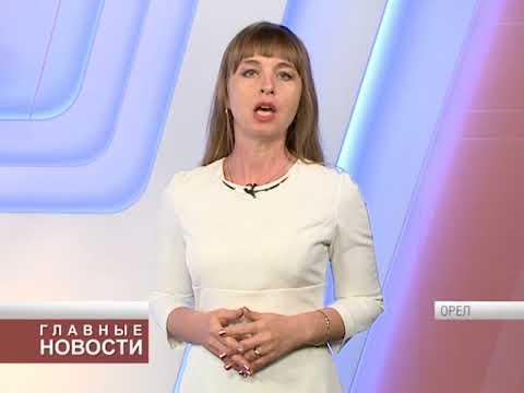 """""""Лица улиц"""" - новый проект """"Первого областного"""" и ОГУ им. Тургенева"""