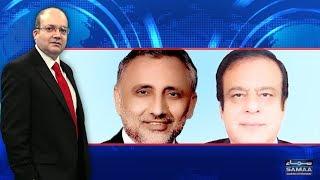 Video Election Ki Taiyariyan | Nadeem Malik Live | SAMAA TV | 21 June 2018 download MP3, 3GP, MP4, WEBM, AVI, FLV Juni 2018