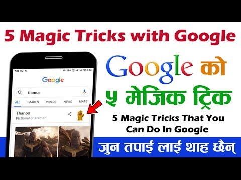 5 Secret Hidden Magic Tricks With Google   5 Magic Tricks That You Can Do In Google By Techno KD
