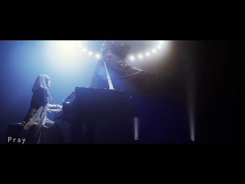 水樹奈々「Pray」MUSIC CLIP(Full Ver.)