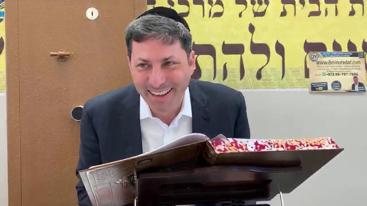 Eliyahu Shemesh: Daf Yomi Shabbos Daf 3 By R' Eli Stefansky