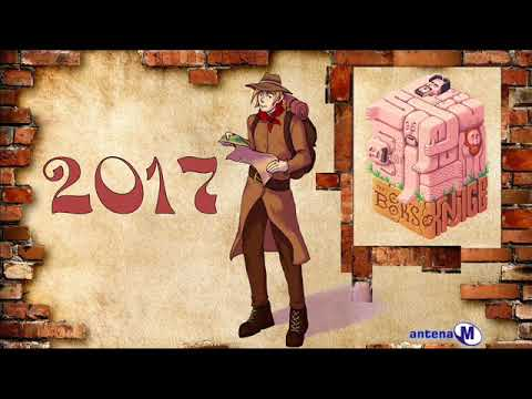 The Books of Knjige - Ukljucenje iz Perua (17.11.2017)