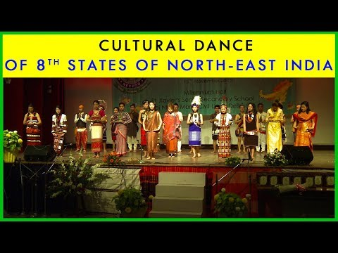 THE 8TH STATES OF NORTHEAST INDIA | CULTURAL  DANCE | NECCOD