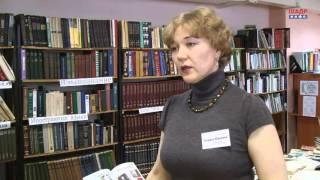 видео мероприятия по краеведению в сельских библиотеках
