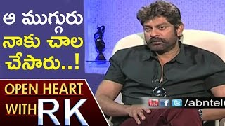 Hero Jagapathi Babu Remembers Actor Arjun