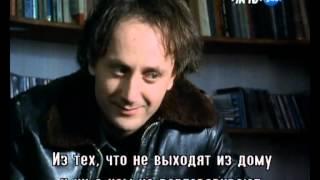 גרגיר על הריס Соринка в глазу(סרט קצר מתוך הסדרה