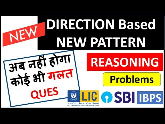 Direction NEW PATTERN for PRE Exam (5 Marks CONFIRM) LIC , SBI or IBPS अब नहीं होगा कोई भी गलत QUES