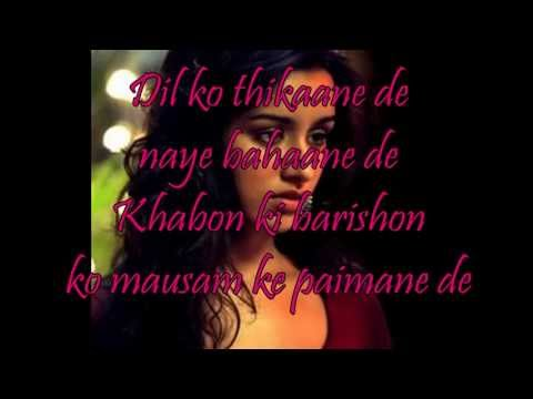 Sun Raha Hai Na Tu (Female Version)-Lyrics On Screen | Aashi