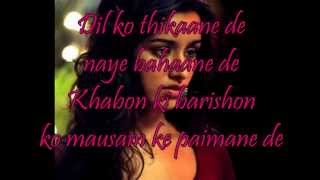 Sun Raha Hai Na Tu (Female Version)-Lyrics On Screen | Aashiqui 2 |Official Song | Allin1lyrics